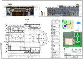 Скачать дипломный проект Кинотеатр двухзальный Просмотр товара Лист1 Фасады План 1 этажа Экспликация Роза ветров Генеральный план
