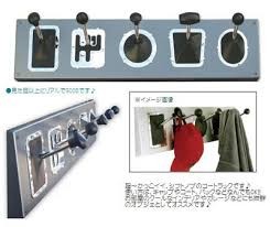 Gear Shift Coat Rack