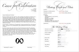 Wedding Ceremony Program Cover Zahras Blog Jewish Wedding Program Wording