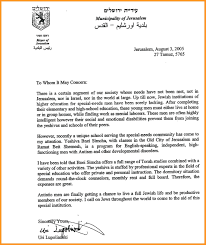 Sample Letter Of Recommendation For College Admission From Teacher 10 11 School Letters Of Recommendations Loginnelkriver Com
