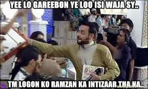 Funny Picture Ramadan Television Shows | Pak101.com