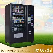 Vending Machine Stock Suppliers Magnificent China Nail Art Supplies Advertisement Screen 48 Columns Vending