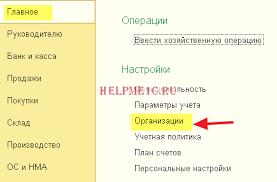 Переоценка валюты в С Бухгалтерия редакция  Заводим валютный счёт usd
