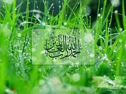 Islamic wallpaper hd
