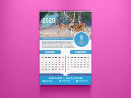 3 Page Calendar Design 6 Page Calendar Design On Wacom Gallery