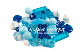Купить Бусины МИКС <b>№</b>024 Preciosa Чехия, голубая <b>гамма</b> ...