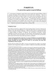 terrorism in essay essay writings online help essay war on terrorism essay argumentative essay war on terrorism