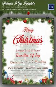 Christmas Card Template Photoshop Elegant Free Psd Christmas