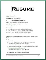 Simple Resume Format For Freshers In Ms Word Site About Template