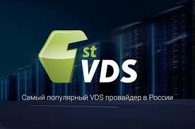 Как добавить <b>русский язык в</b> Windows Server 2012/2016 | firstvds.ru