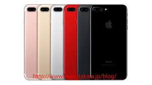 iphone 8 color rumors. highlights iphone 8 color rumors m