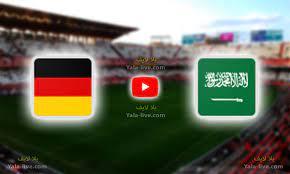 بث مباشر مباراة السعودية وألمانيا أولمبياد طوكيو 2020