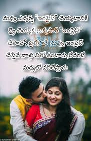 Pin By Satyannarayana Yedla On Life Lessons Love Meaning Quotes