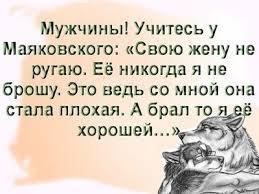 Письмо «юмор. анекдоты., Умные хахашки))) и еще 10 досок, которые могут вам  понравиться» — Pinterest — Яндекс.Почта | Мудрые цитаты, Мысли, Семейные  цитаты