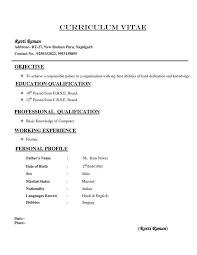 Image Result For Cv Format Normal Microsoft Word Resume