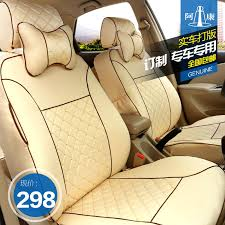 get ations custom made 7 new bora sagitar golf 6 special seat cover car seat cover thick