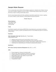 Resume Objective For Waitress Amusing Sample Waitress Resume Objective In For Wa Sevte 8