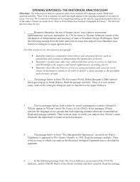 opening sentences the rhetorical analysis essay