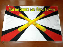 xiangying polyester 90 135cm russian pbch strategic missile rocket troops cccp ussr flag
