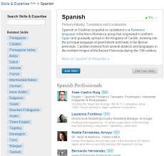 Language Skills Resume Beauteous How To Find Bilingual Professionals Via Boolean Search Boolean