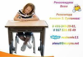 Темы дипломных работ по методике математике в начальной школе  Анализ программ и учебников по математике для начальной школы и 5 класса темы курсовых работ по математике в темы дипломных