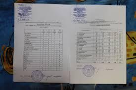 Нострификация Признание аттестата диплома проходит на основе индивидуального запроса от иностранного выпускника или его представителя Обладатель аттестата диплома