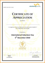 Example Certificate Sample Certificate Of Appreciation For