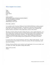 Email Cover Letter Sample Internal Job Adriangatton Com