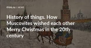 History of things. How Muscovites wished each other <b>Merry</b> ...