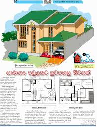 Small Picture home garden design sri lanka 7 Phoenix Down