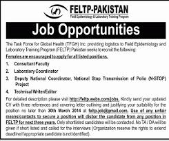 consultant faculty job feltp job the task force for consultant faculty job feltp job the task force for global health laboratory coordinator technical writer editor