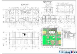 Курсовая разработка этажного жилого дома для малосемейных Чертеж План типового этажа фрагмент плана 1 го этажа схемы расположения элементов фундаментов