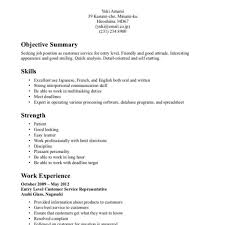 Customer Service Resume Objective Examples Awesome Customer Service Resume Objective Resume Templates With Entry