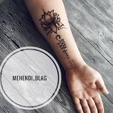 уналоме идеальное сочетание Tattoo хна