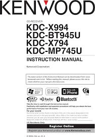 kenwood excelon kdc x994 users manual