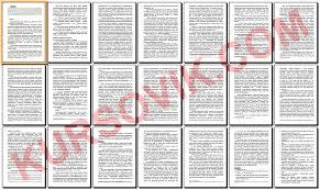 Понятие и виды имущественных отношений в гражданском праве РФ  Курсовая работа на тему Понятие и виды имущественных отношений в гражданском праве РФ