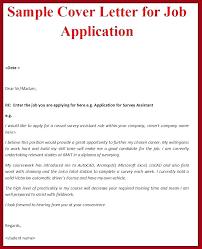 Covering Letter For Job Application Template Castbuddy Me