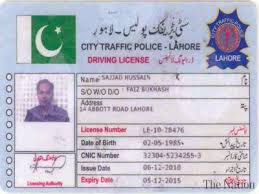 Punjab Pakistan In License Driving