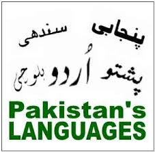 Pakistani Language - April.onthemarch.co