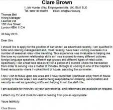 29 may 2012 cook cover letter