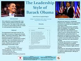 the political personality of u s president barack obama by  obama leadership poster jpg