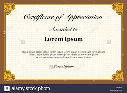 Certificate Certificate Of Appreciation Ready For Print Also Blank Space Provide 5