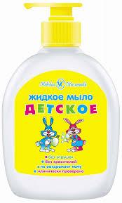 """<b>Мыло жидкое</b> """"Невская Косметика Детское"""" 300 мл, в Оптоклубе ..."""