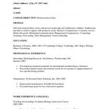Sample Resume Objectives For Entry Level Management Best Entry Level ...