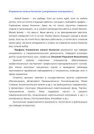 Титульный лист курсовой работы кгу им циолковского
