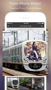 train subway photo frame railway station frame