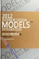 2012 INTERIOR DESIGN MODELS INTEGRATION (5 volumes)