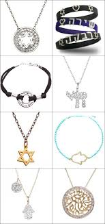10 meaningful bar bat mitzvah gift ideas jewish jewelry from alef bet by paula