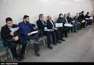 نتیجه تصویری برای تایید صلاحیت کاندیدای مجلس شورای اسلامی ساری نکا بابل امل بهشهر دی 98