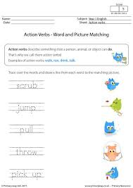 Free worksheets to print and download. Year 1 Printable Resources Free Worksheets For Kids Primaryleap Co Uk